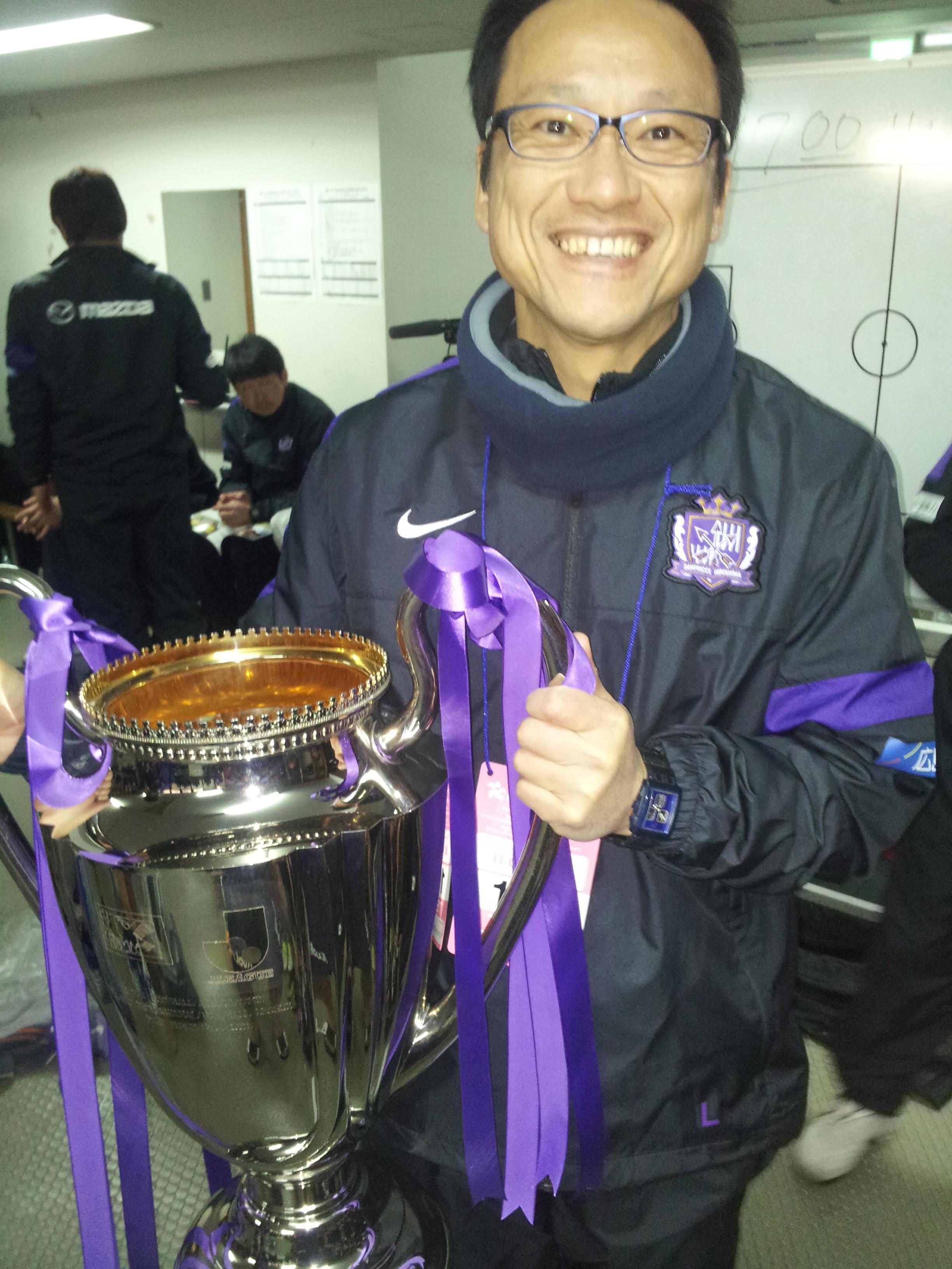 サンフレッチェがゼロックス杯で優勝しました。