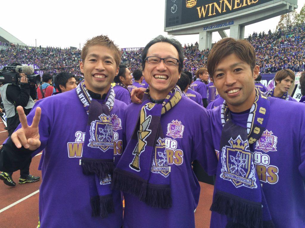 森崎浩司さん、森崎和幸さんとの写真です。